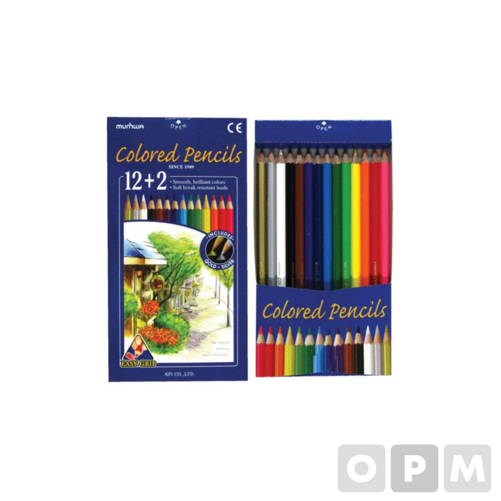 14컬러 색연필(12색+금,은색/문화)