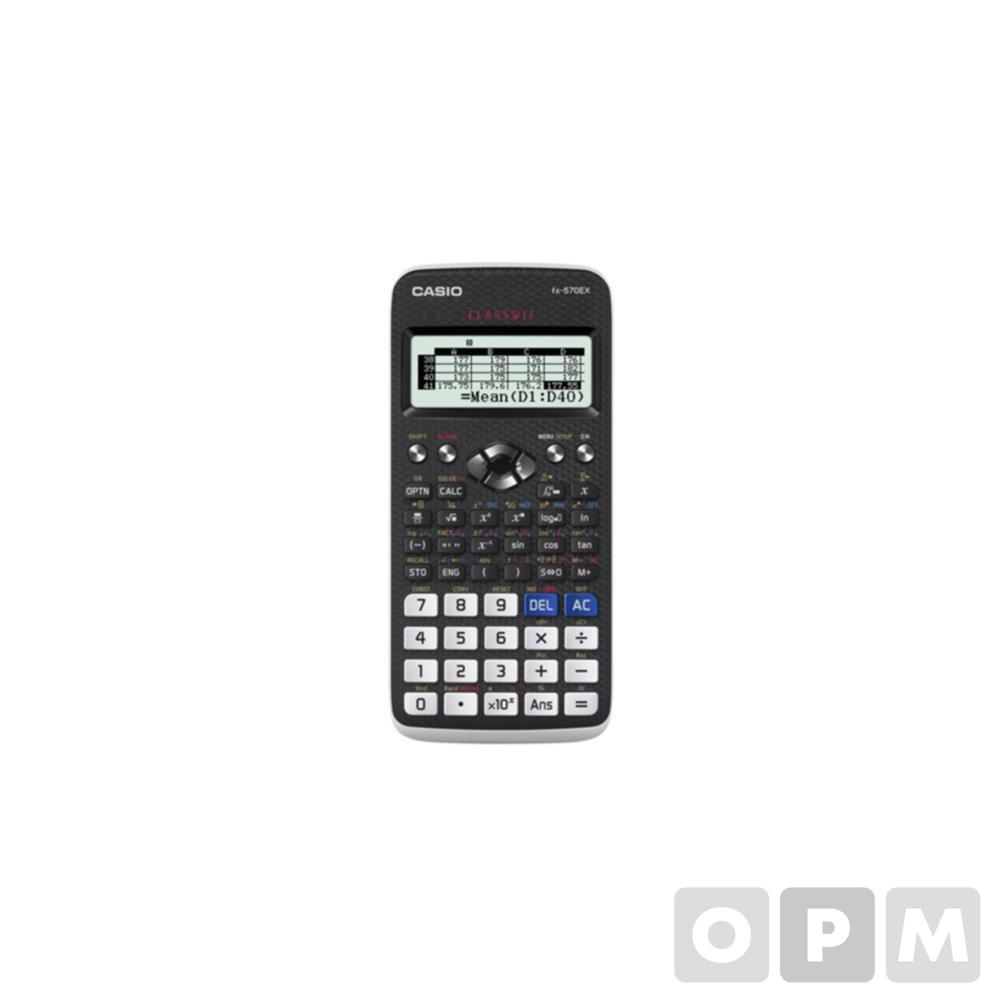 공학용계산기(FX-570EX/CASIO)