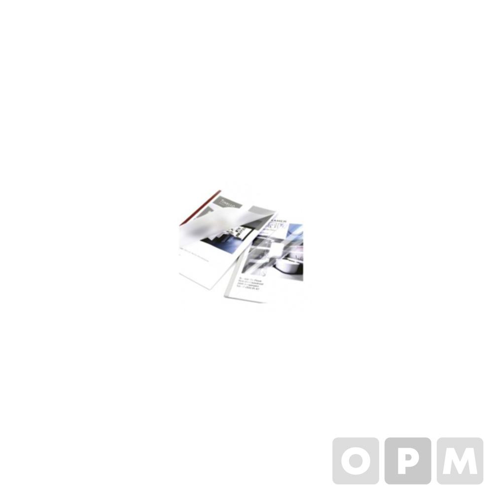 열제본표지(7mm/88매/군청색/Unibind)