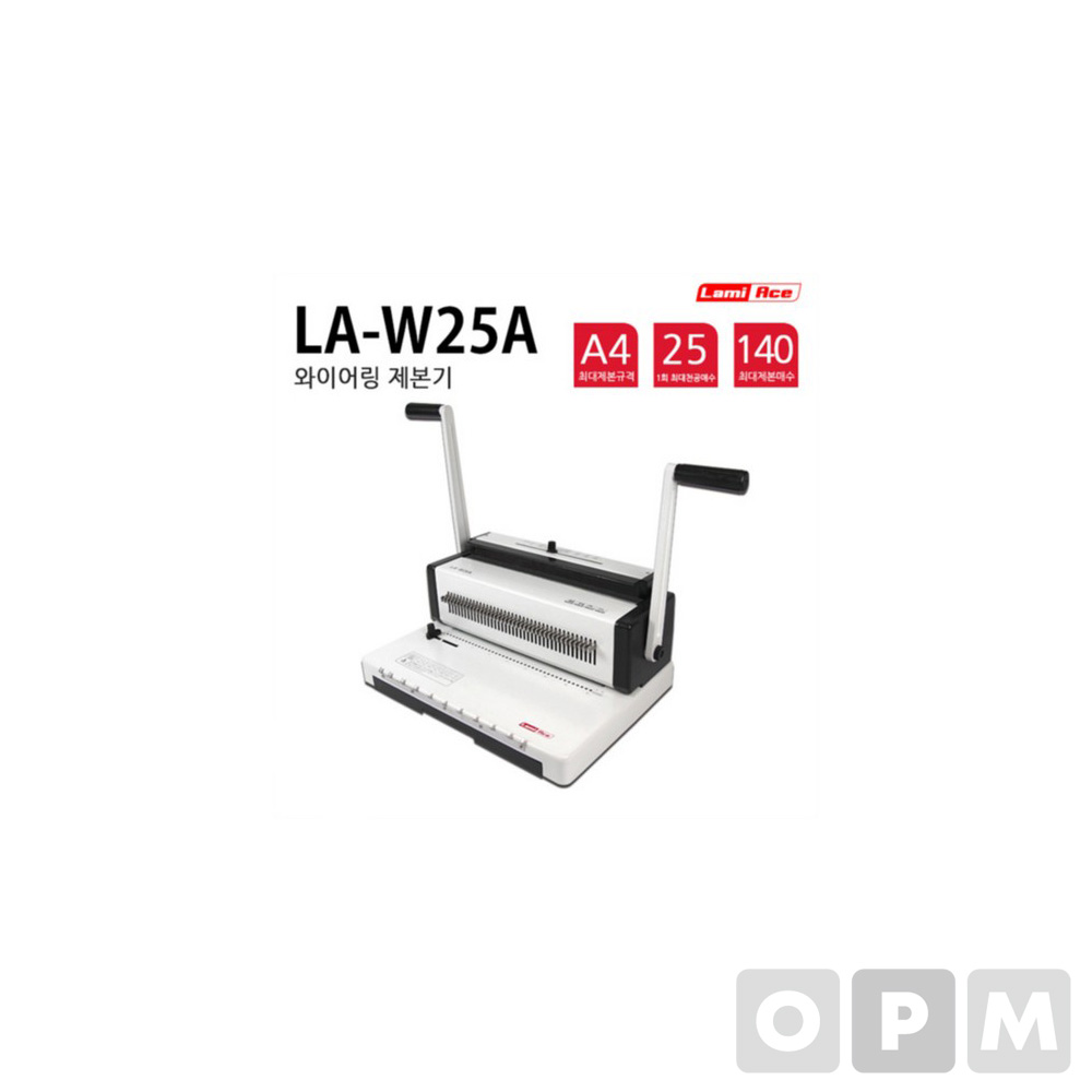 와이어제본기(LA-W25A/라미에이스)