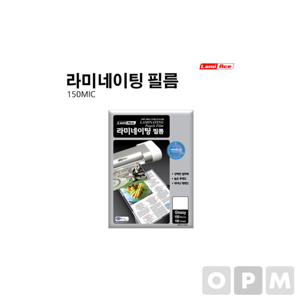 코팅필름(A3/정전기방지/100매/150mic/라미에이스)
