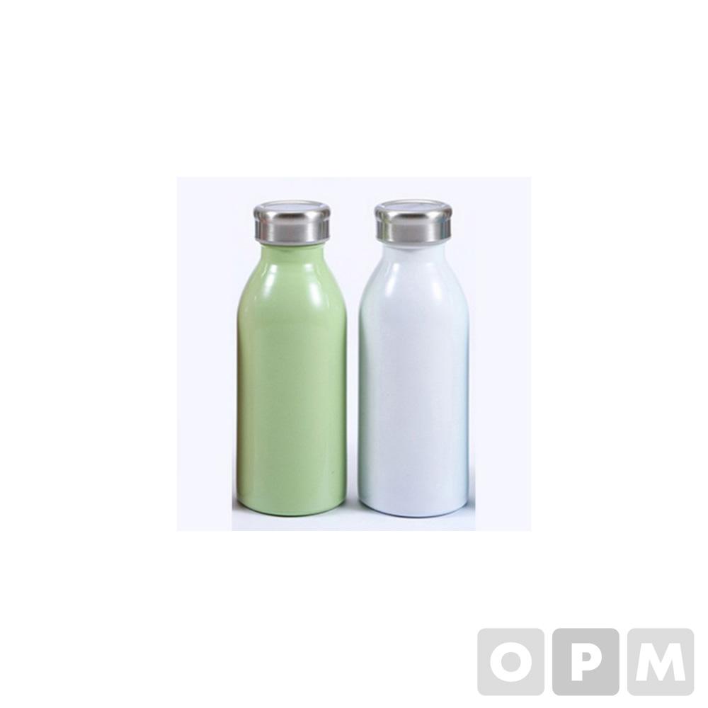 밀크텀블러 (연두/350ml/코스텐)