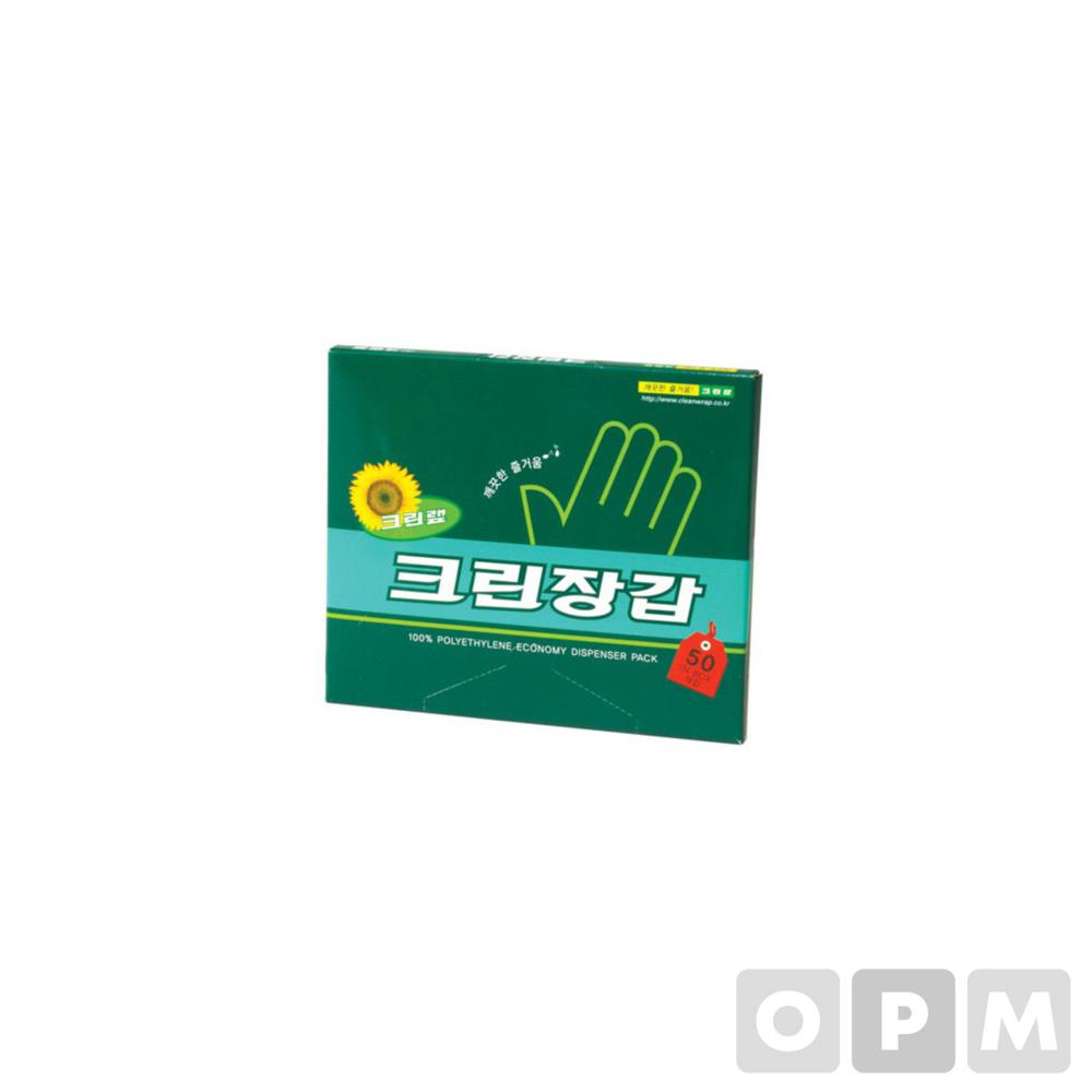 크린위생 비닐장갑 (50매/크린랩)