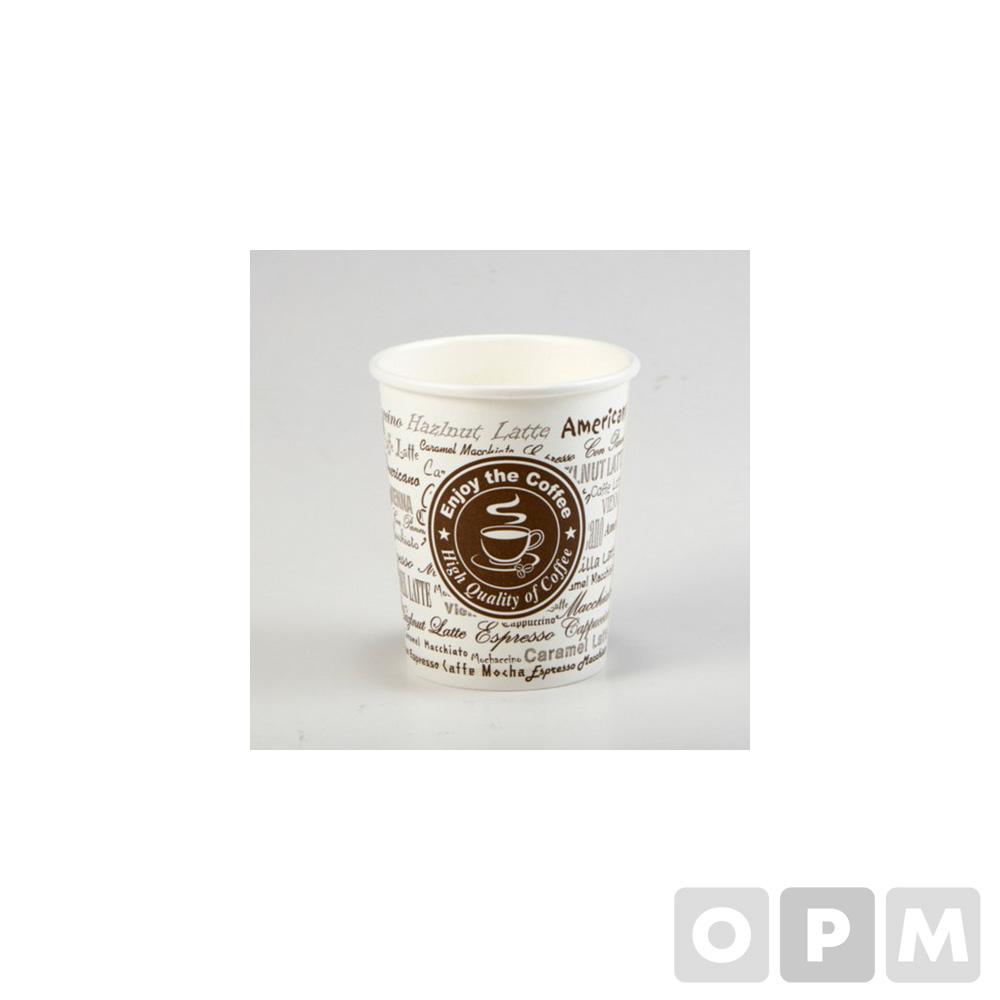 테이크아웃 종이컵(10온스/50개/줄/둥근종이컵)