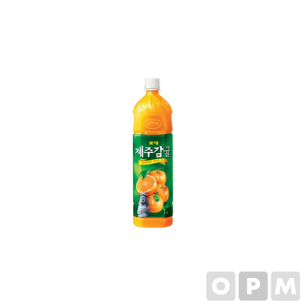 제주감귤(1.5L/롯데칠성음료)