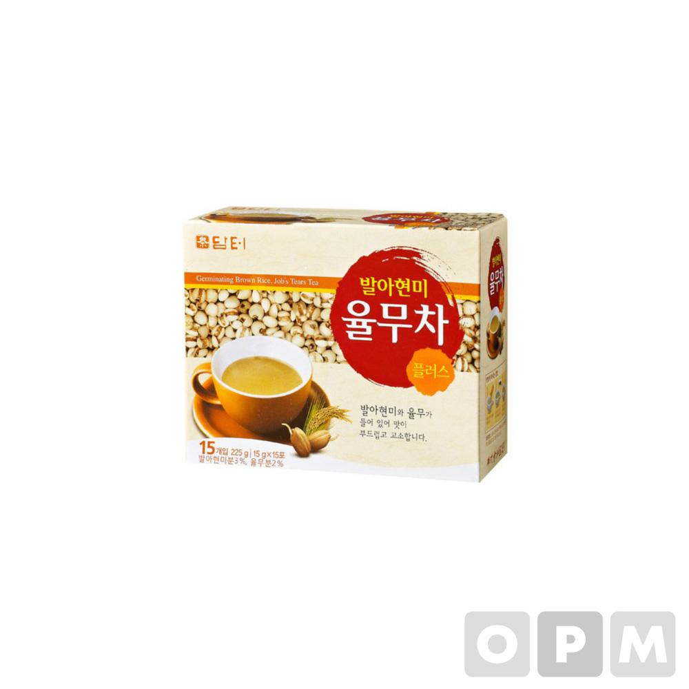 발아현미 율무차플러스(1.5g*15T/담터)