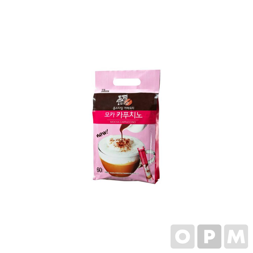 까페모리 홈스타일 카페모카(13g*60T/쟈뎅)