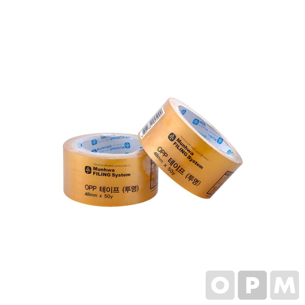 OPP박스테이프(투명/A450/48mm*50y/문화산업)