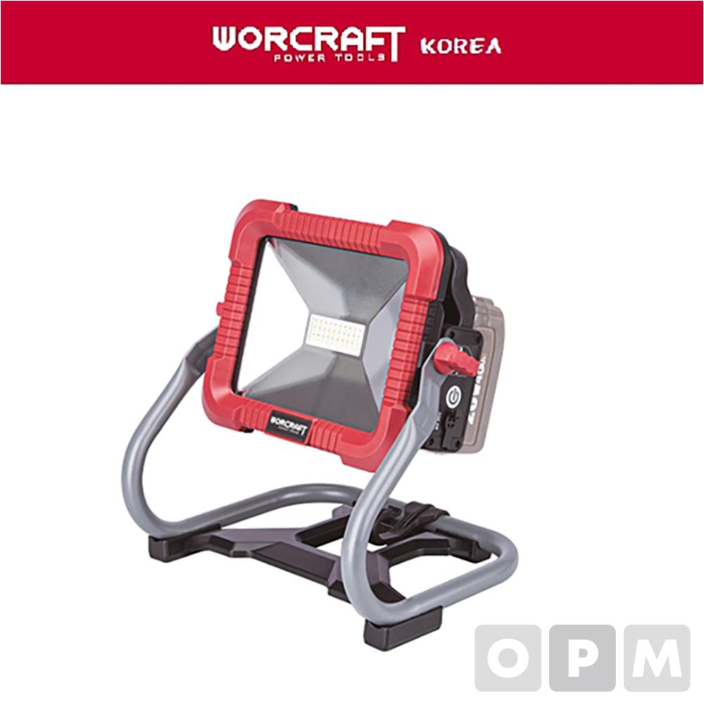 워크래프트 무선 LED 작업등 (배터리/충전기 별도구매)