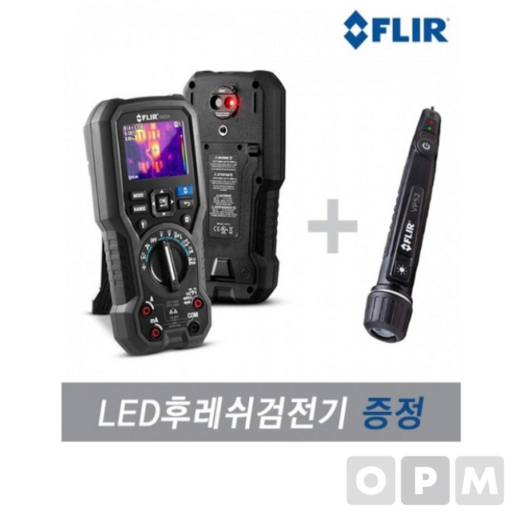 FLIR DM284 열화상 디지털 멀티미터 테스터기 접촉식