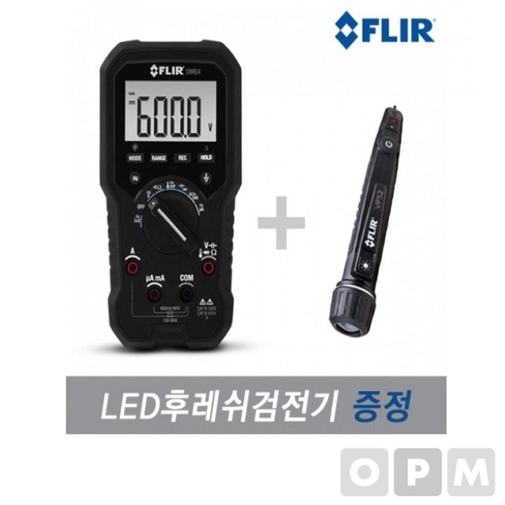 FLIR DM64 디지털 멀티미터 접촉식 온도센서 테스터기