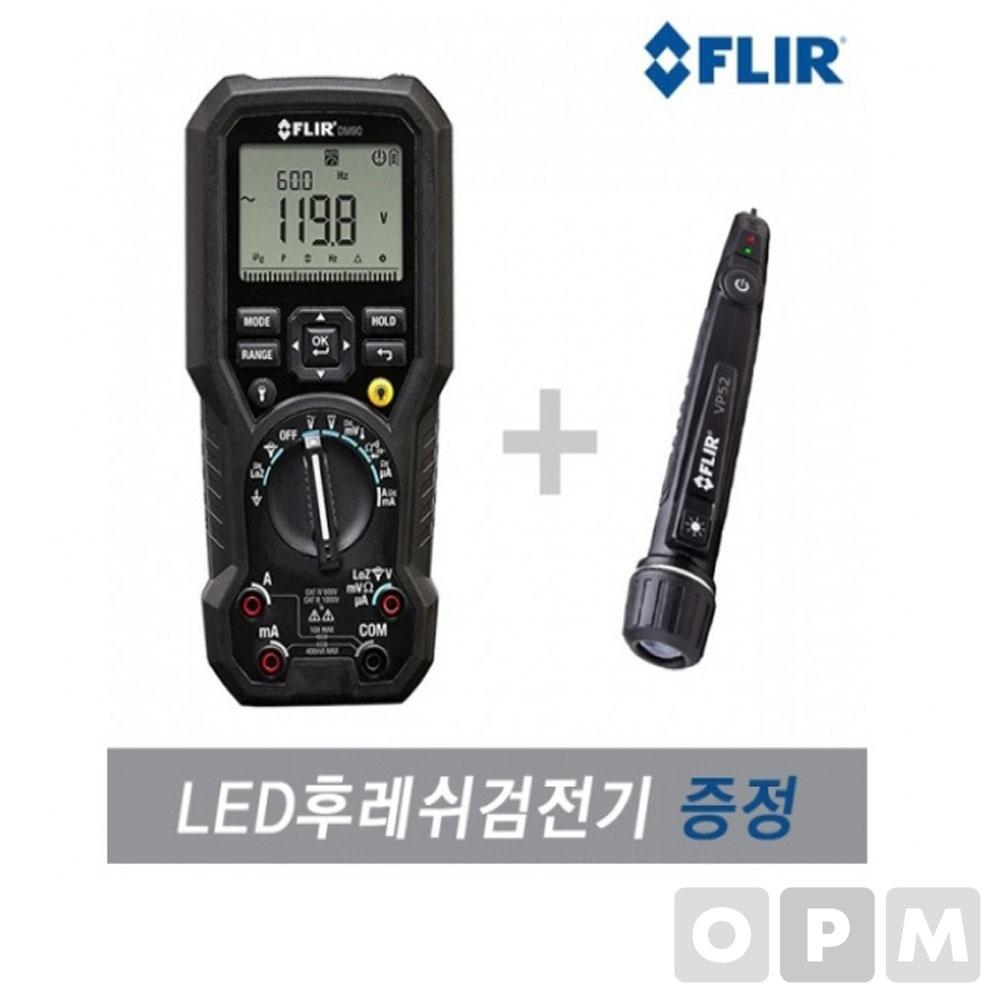 플리어 FLIR DM90 디지털 멀티미터 테스터기