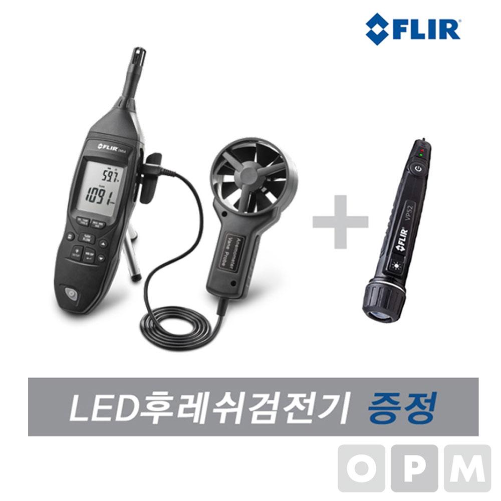 FLIR EM54 온도 습도 풍속 풍량 접촉식온도 테스터기
