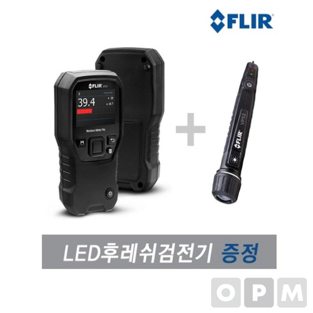 FLIR MR60 전문가용 수분측정기 수분측정 무핀 탐침