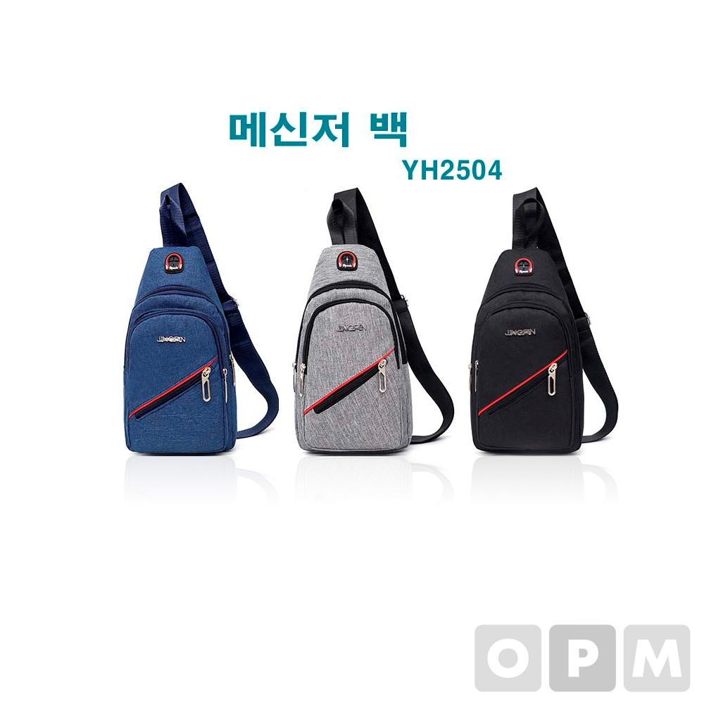 스포츠백,메신져백,가방 ,어깨가방YH2504 (40개)