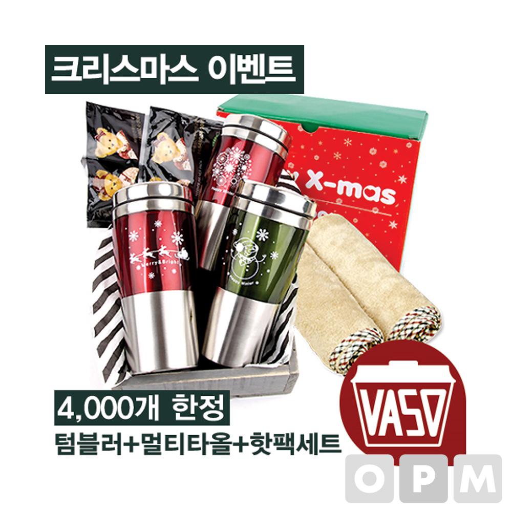 [초특가한정이벤트] 크리스마스 선물세트(100개)