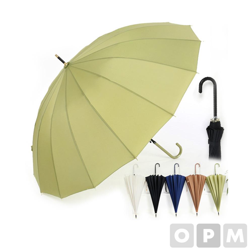 롱 핸들 장우산 - 컬러다양/심플우산/로멘틱우산 (100개)