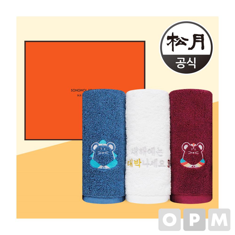 송월타올 설날 경자 복 170g 3p (50개)