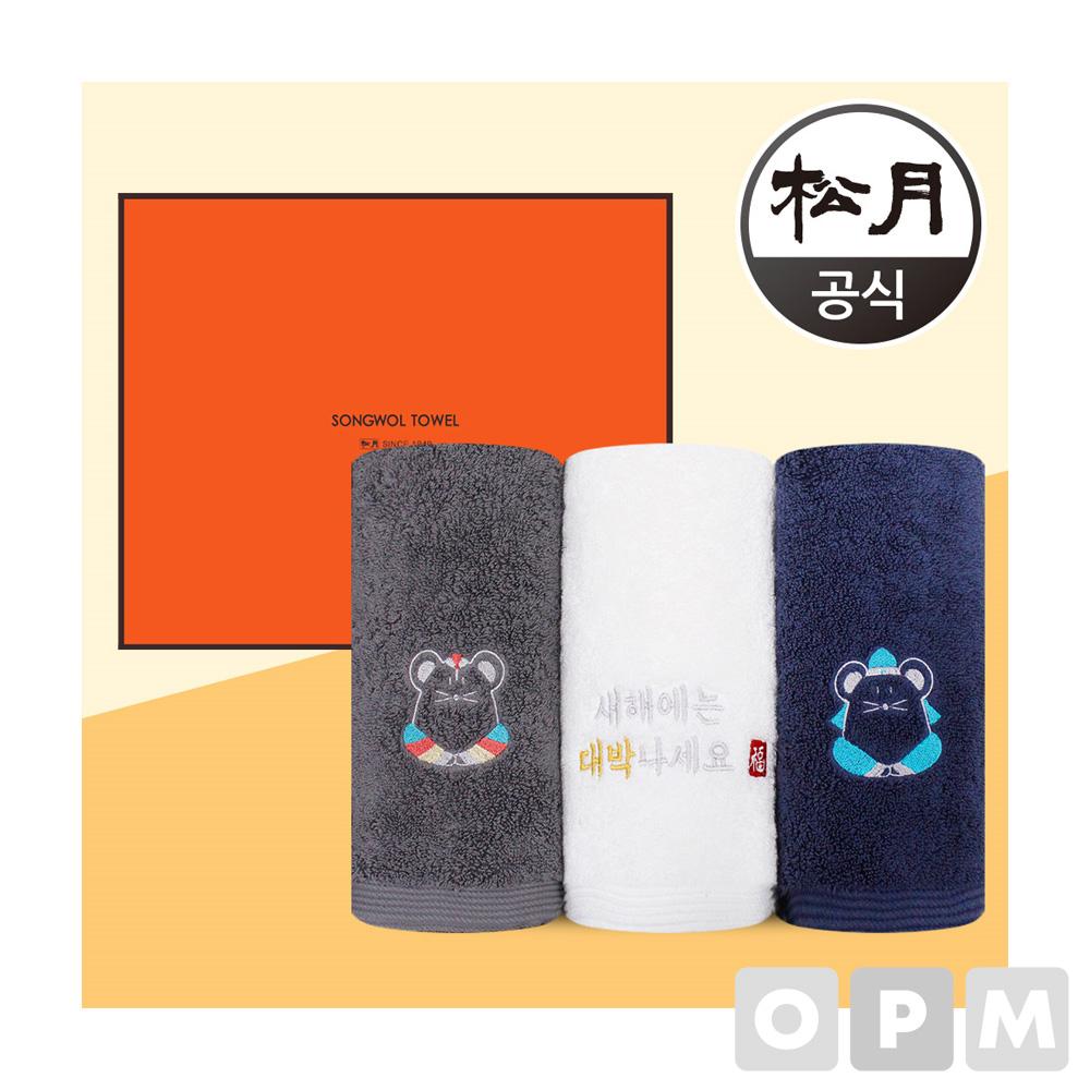 송월타올 설날 경자 복 190g 3p (50개)
