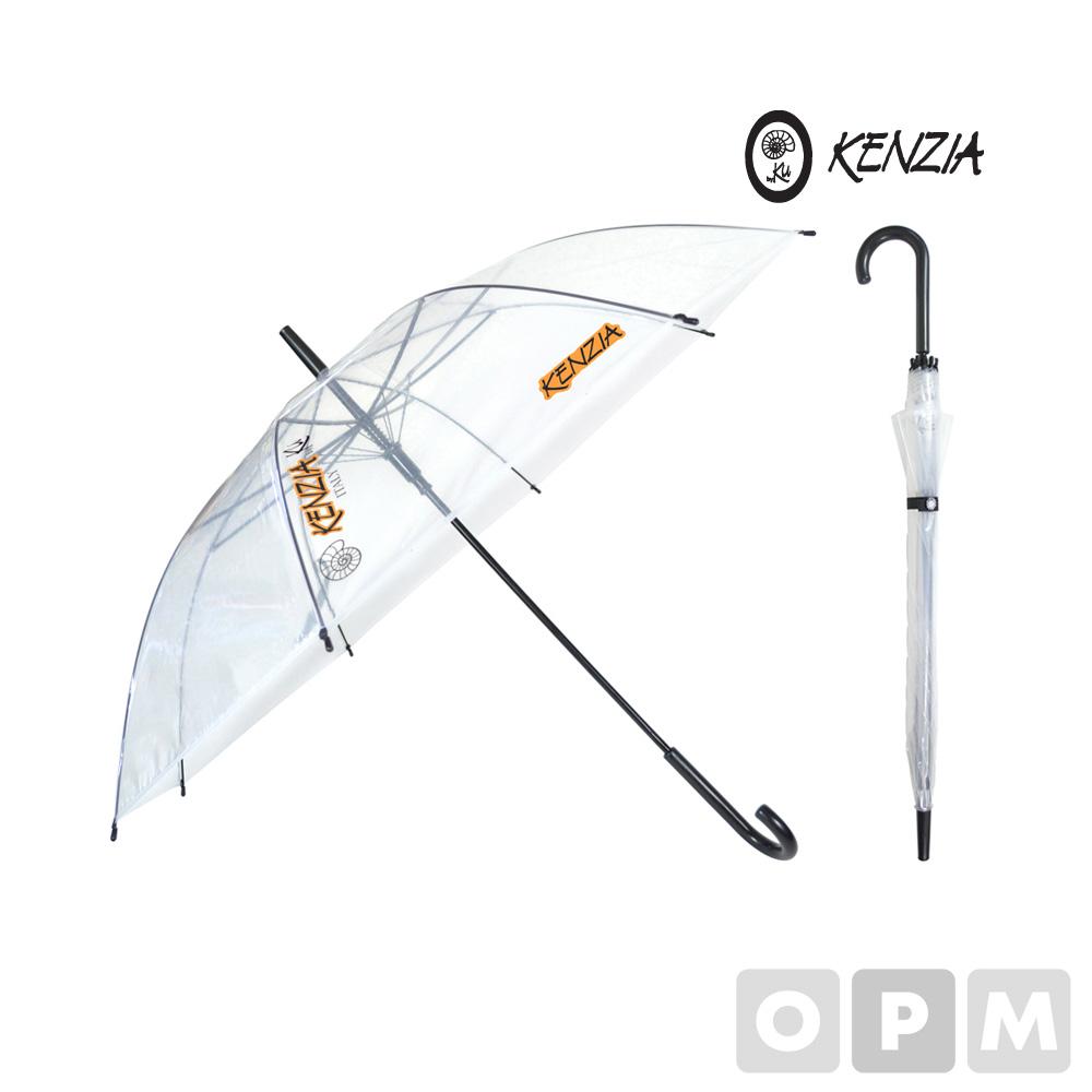 겐지아 투명 장자동우산 (100개)
