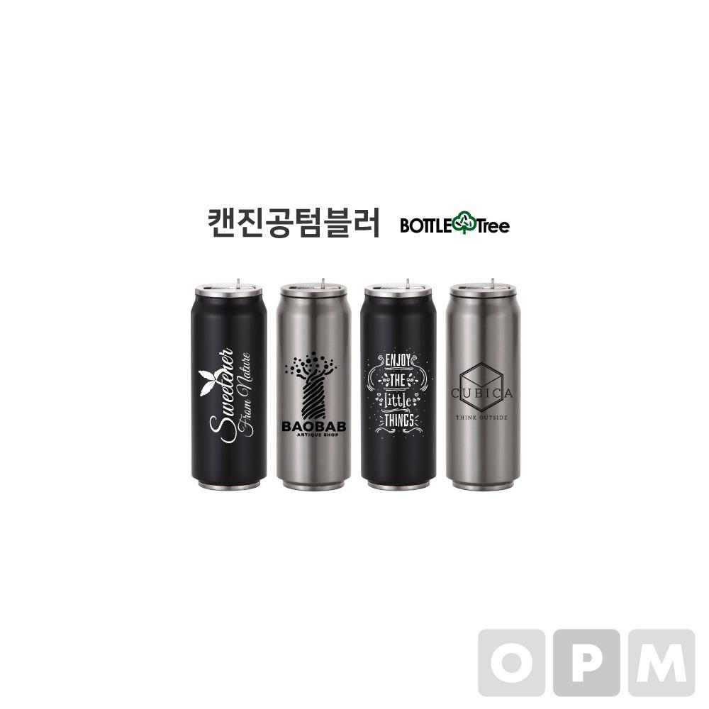 캔 진공텀블러 500ml (100개)