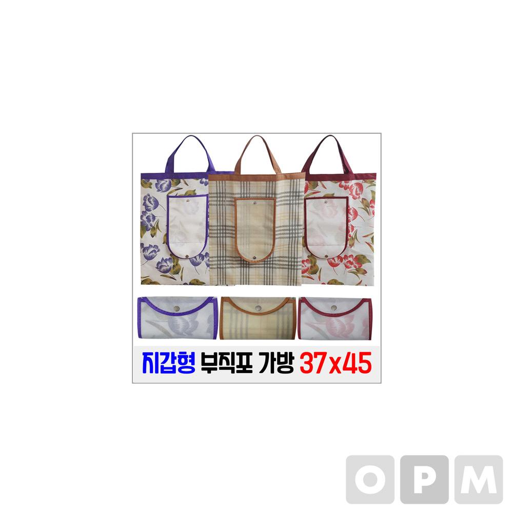지갑형시장장바구니/시장가방/부직포가방/에코백 (600개)