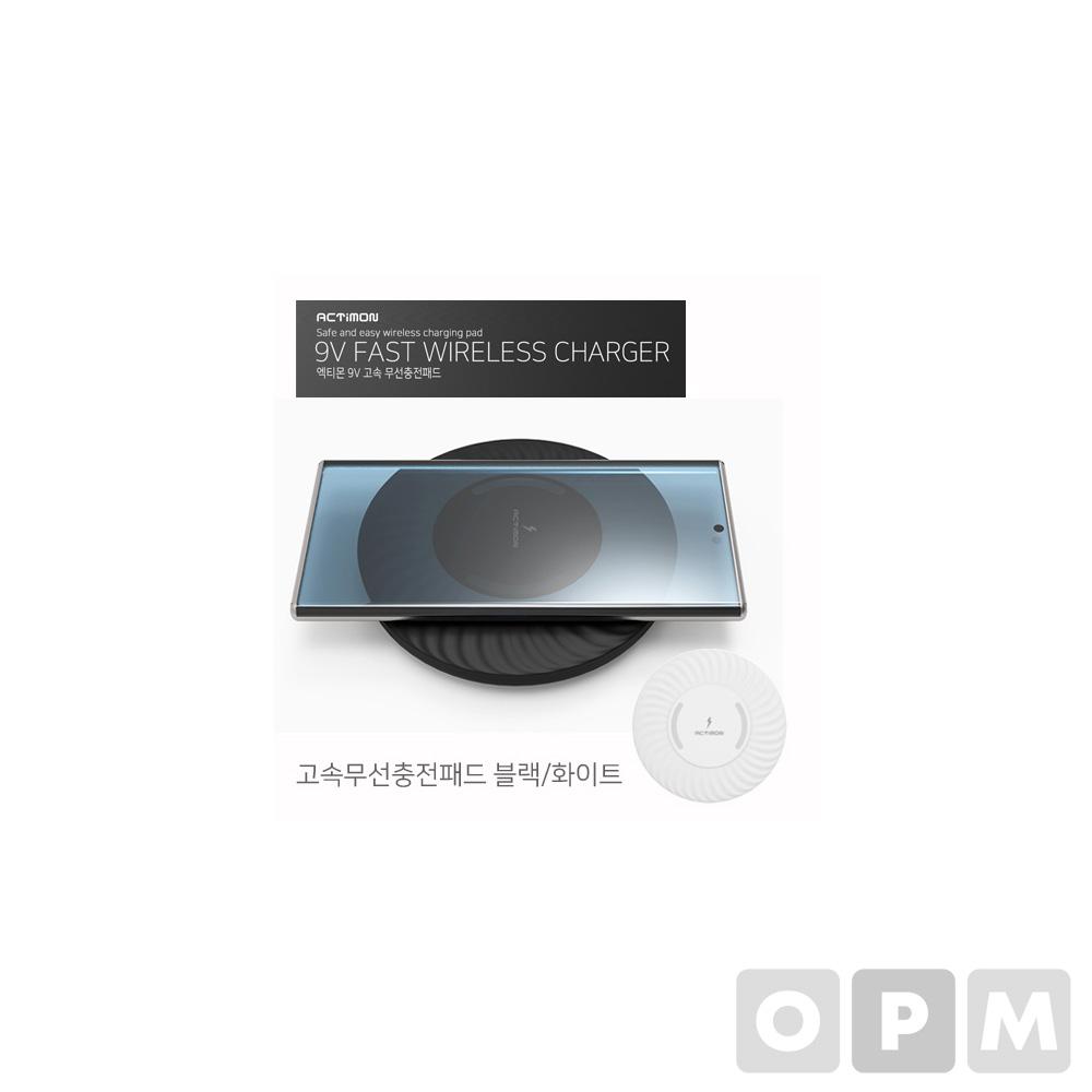 9V고속무선충전패드QWCP1-150 (100개)