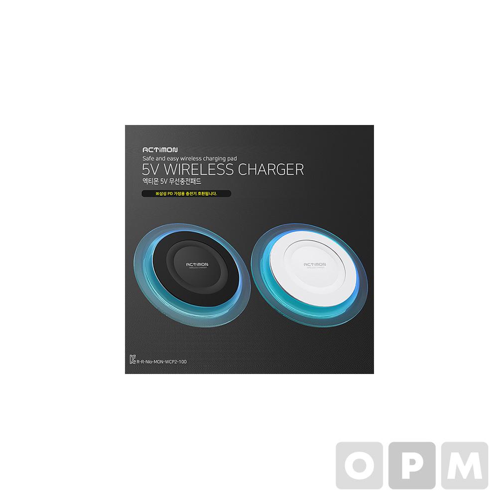 LED무선충전패드WCP2-100 (200개)