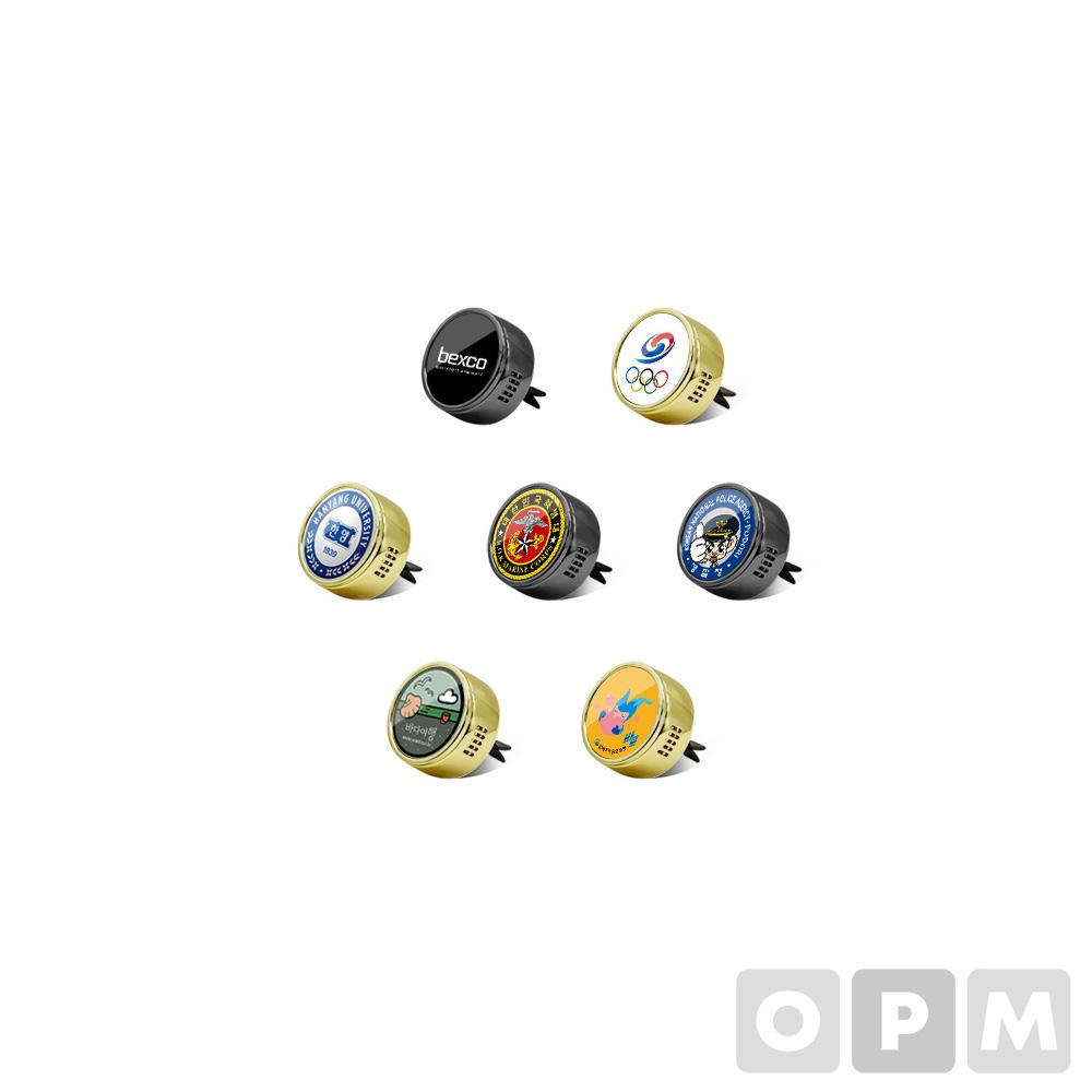 프리미엄 차량용 메탈 방향제 (30개)