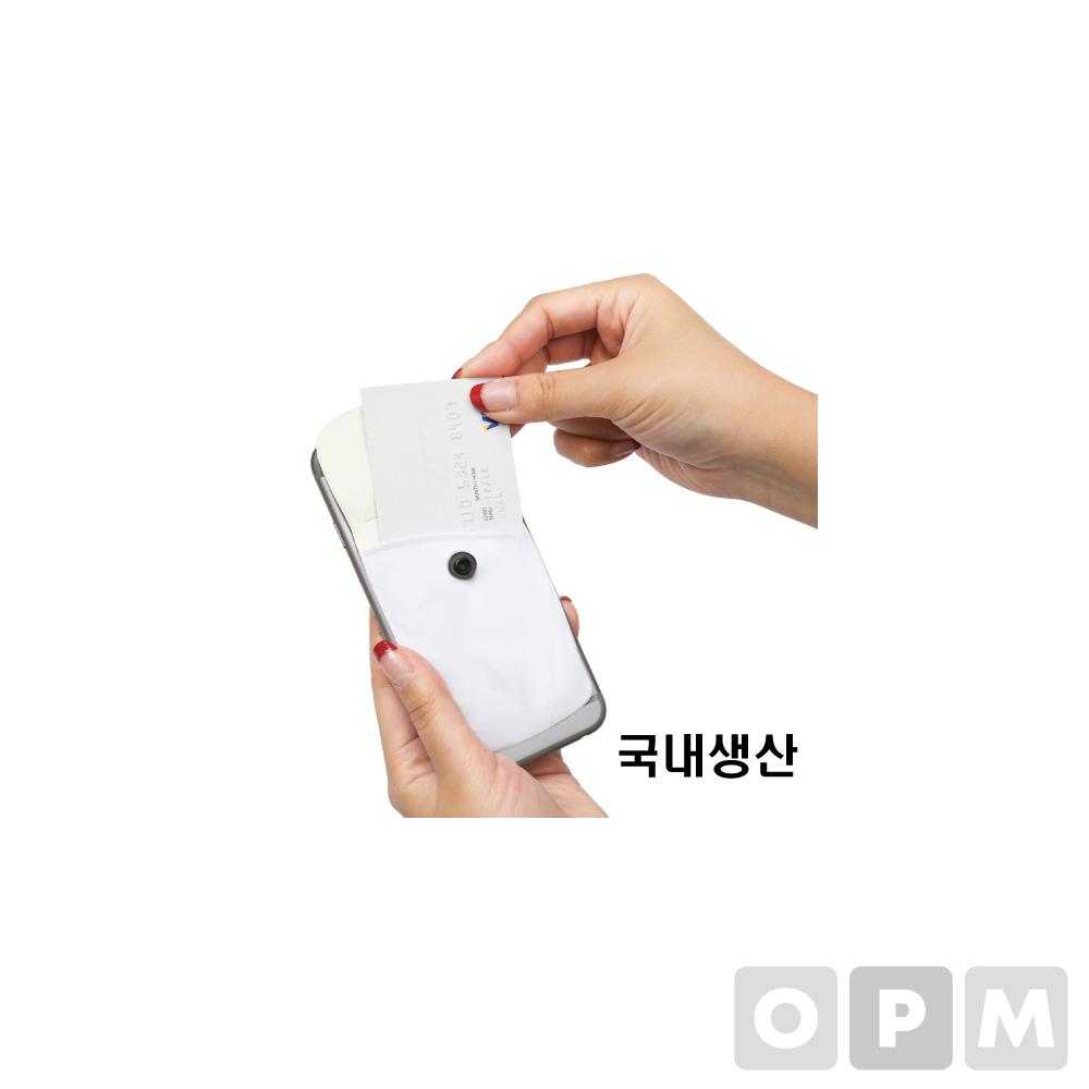 excase 스마트폰 카드포켓 뚜껑타입[국내생산] (500개)