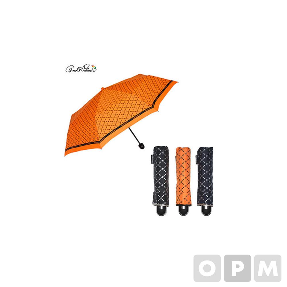 아놀드파마우산 3단폰지모리스(검,곤,오렌지) 3단우산 (100개)
