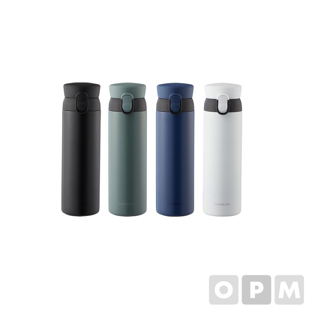 락앤락 워너비 원터치 텀블러 450미리 (50개)