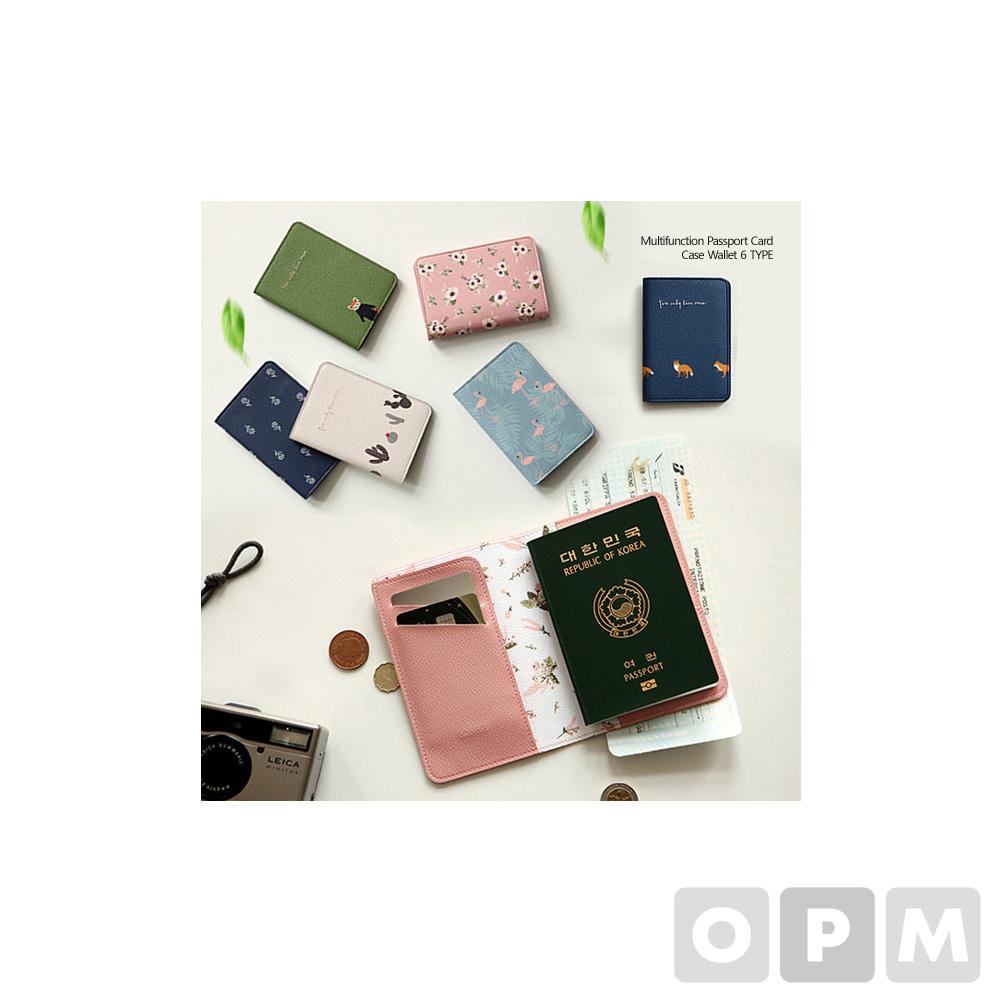 멀티 여권카드 케이스 / 디자인다양 여행 여권커버 (100개)