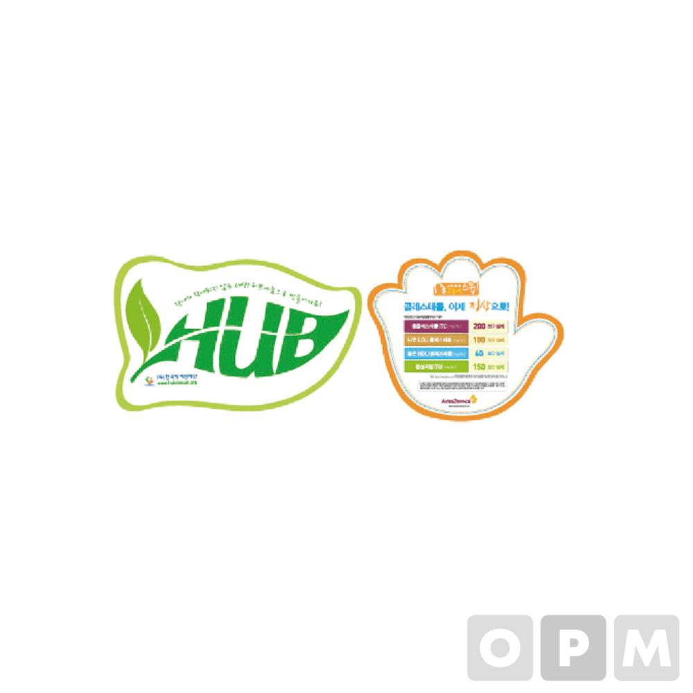 pvc 칼라 마우스패드 자유형(선택모양) (500개)